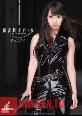 SNIS-283 Studio S1 NO.1 Style Secret Investigator Girl: Set Fakecest Trap Mai Usami