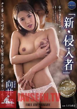 GNAX-017 Studio NAGIRA - New Intruder Ai Mukai