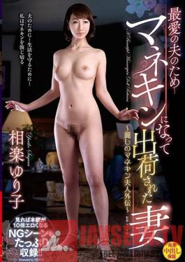 VAGU-219 Studio VENUS - Anything For Her Beloved Husband... A Beautiful Married Women Becomes A Storefront Mannequin - Yuriko Sagara