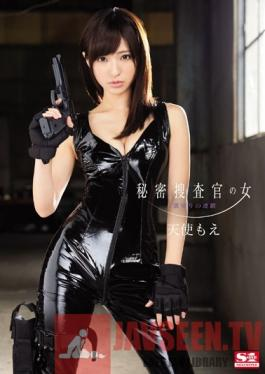 SNIS-534 Studio S1 NO.1 Style The Undercover Female Investigator. The Chain Of Betrayal. Moe Amatsuka