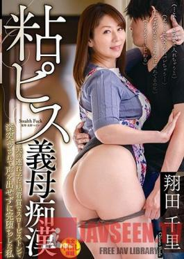 VENU-895 Studio VENUS - The Molester Is Relentlessly Piston-Pumping His Stepmom My New Husband's Son Was Relentlessly Slow-Fucking Me And I Couldn't Scream With Pleasure, And He Just Had Me Hooked Chisato Shoda