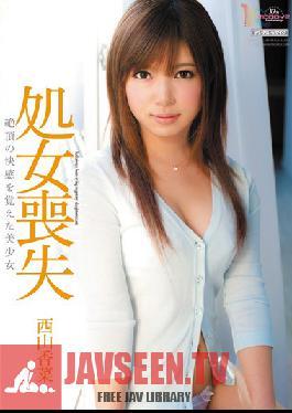 MIGD-391 Studio MOODYZ - Deflowering - Beautiful Girl Learns About Extreme Pleasure - Kana Nishiyama