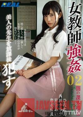 XRW-779 Studio Real Works - Female teacher rape 02 commits a beautiful teacher after school