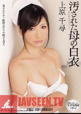 MDYD-847 Studio Tameike Goro Mom's Dirty Whites Chihiro Uehara