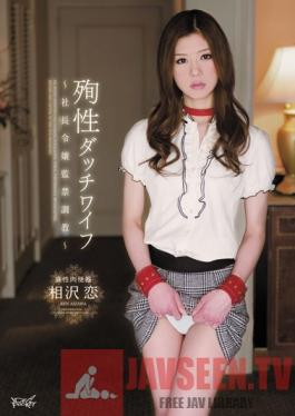 IPTD-968 Studio Idea Pocket She Does Exactly What You Say - Young Lady President Confinement and Breaking In - Ren Aizawa