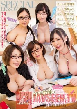MIRD-176 Studio MOODYZ A Big Tits Private Tutor Team! A Titty-Filled Full Erection Education
