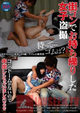 TSP-364 Studio Tokyo Special Hidden Voyeur Footage Of The Girl I Brought Home: We Didn't Have A Condom So I Gave Her My Creampie