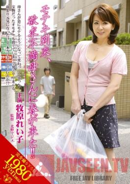 VEC-048 Studio VENUS Her Time In The Sun Has Arrived Spring Is Here For A Frustrated MILF! Reiko Makihara