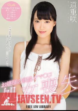 MIGD-689 Studio MOODYZ New Princess Virgin Pussy Defloration Saki Michishige