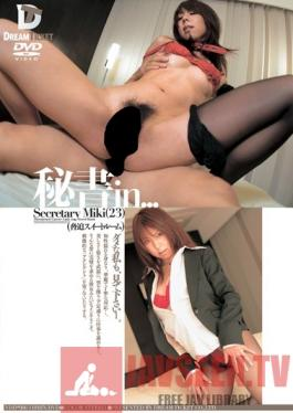 VDD-006 Studio Dream Ticket Secretary In... (Intimidation Sweet Room) Secretary Miki (23)