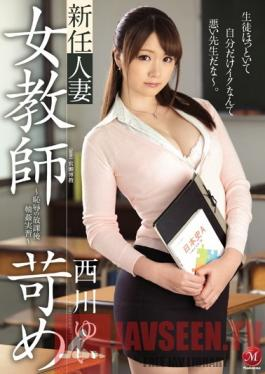 JUX-794 Studio MADONNA Newly Married Woman Female Teacher Teasing Shameful After School Gang Bang Practice Starring Yui Nishikawa