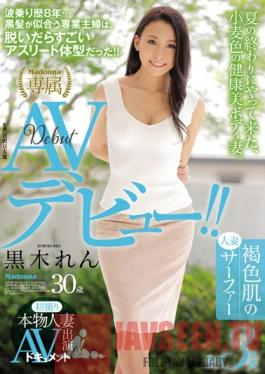 JUY-247 Studio MADONNA First Time Shots With A Real Married Woman An AV Debut Documentary A Tanned Married Woman Surfer Ren Kuroki, Age 30 Her AV Debut !