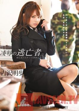 SOE-922 Studio S1 NO.1 Style Widow Akiho Yoshizawa Is Hunted by a Gang of Rapists in a Perverted Cat and Mouse Chase