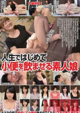 DSKM-133 Studio OFFICE K'S Amateur Girls Drink Piss For The First Time In Their Lives