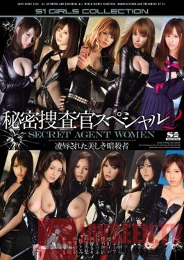 ONSD-759 Studio S1 NO.1 Style Secret Investigator Special 2: Gorgeous Assassins Tortured and Raped