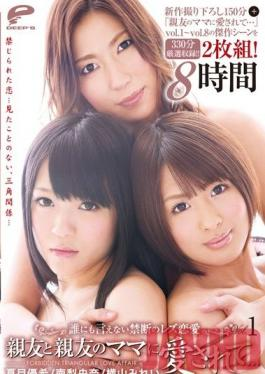 DVDES-608 Studio Deep's Forbidden Lesbian Love Can't Tell Anyone. Loved By My Best Friend And His Mom... Vol.1. Yuki Natsume Riona Minami Mirei Yokoyama . Newly Shot Footage + Loved By My Best Friend's Mom... Vol.1 - Vol.8 Hand Selected Classic Scenes !! 8 Hours.