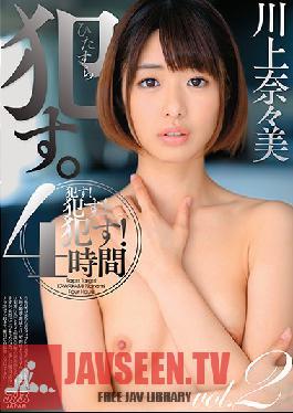DVAJ-424 Studio Alice JAPAN - One-Track Mind For Fucking. Four Hours Nanami Kawakami vol. 2