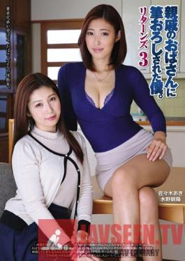 UMD-575 Studio Leo I That Have Been Brush Wholesale To The Relatives Of The Aunt.Returns 3