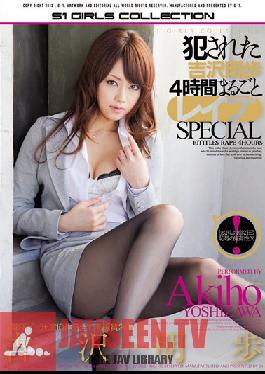 ONSD-674 Studio S1 NO.1 Style Ravaged Akiho Yoshizawa 4 Hour Full Penetration Rape SPECIAL