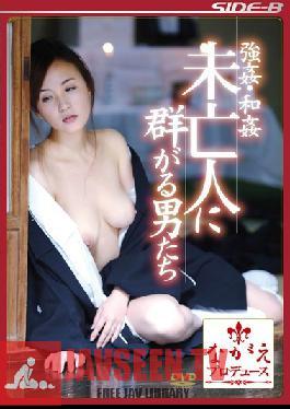 NSPS-238 Studio Saidobi- Men Saejima Fragrance That Flock To Rape-Wakan Widow