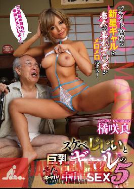 GVG-368 Studio Glory Quest Creampie Sex Between A Dirty Old Man And A Big Tits Gal 5 Sakura Tachibana