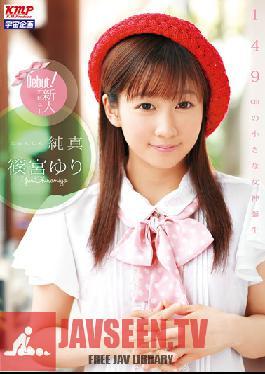 MDS-715 Studio Uchuu Kikaku Yuri Shinomiya Innocence