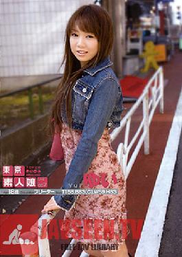 VBH-029 Studio Kuki LIVE Amateur Girl Yui Tokyo 007 Freeters