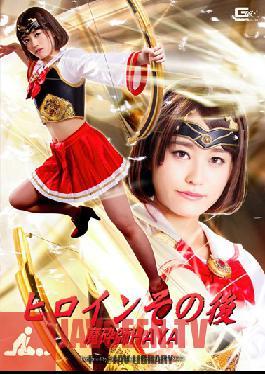 GHPM-60 Studio Giga Heroine Then Magician HAYA Nanase Hitomi