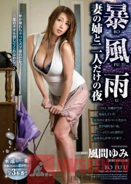 JUX-533 Studio MADONNA Rain Storm - Alone With My Wife's Sister at Night Yumi Kazama