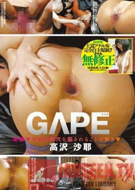 YAN-014 Studio Ei Ten GAPE Pervert Masochist Woman Likes ? Takazawa Saya Be Fucked Ass Hole