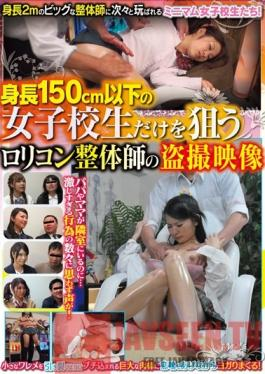 CLUB-034 Studio Hentai Shinshi Club Voyeur Video From A Short Schoolgirl Loving Chiropractor