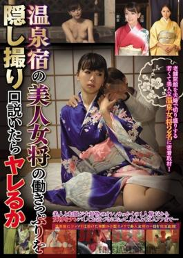 CLUB-156 Studio Hentai Shinshi Club Peeping Footage of a Beautiful Hostess at Work at a Hot Springs Resort?Can They Talk Her Into Sex?