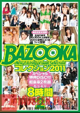MDB-319 Studio Bazu-ka (bazooka) BAZOOKA Collection 2 2011 8 Hours