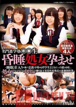 DVDES-495 Studio Deep's - Distinguished Cram School Teacher Getting Comatose Virgins Pregnant--11 Lolita Students Who Pass Out After Eating Candy Laced With Sleeping Pills Get Licked All Over Slowly. In This Seedy Individual Study Class The Principal's Insane Libid
