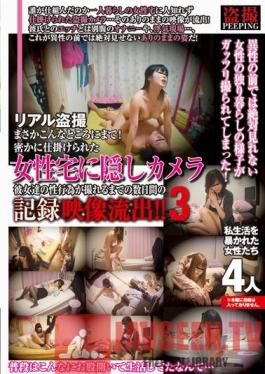 EQ-078 Studio Bullitt Real Voyeur No Way To A Place Like This!Archival Footage Of The Spill Can Take Several Days Until The Girls Hidden Camera Home Sex Woman Secretly Planted! ! Three