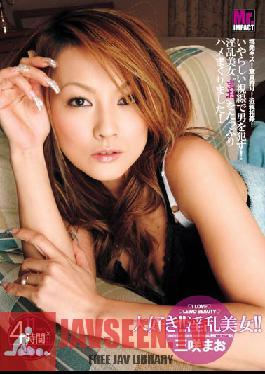 FLM-032 Studio Misuta- . Inpakuto Love It!! Nasty Beauty!! Mao Misaki