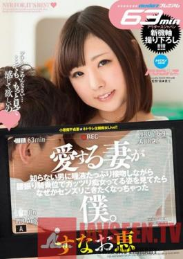 CST-013r Studio Audaz Japan I That Has Become Want Why Senzuri Respiratory When I Look At The Figure Has Tsu Gattsuri Slut At The Waist Pretend Cowgirl While Saliva Plenty Of Kissing A Man Does Not Know His Wife Love. Sunao Grace Rotor And Raw Photo Set
