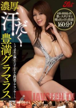 JUFD-434 Studio Fitch Loads of Glamorous Sticky Juice  A Full Bodied Announcer That Just Leaks Pheromones  Chisato Shoda