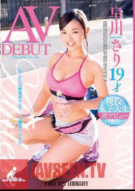 LOVE-145 Studio First Star JAV DEBUT Sari Hayakawa, 19