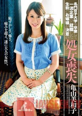 ZEX-283 Studio Peters MAX This Pure, Sweet Rich Girl Went To All The Best Schools, And To Work For A Top Company, And Now She's Made Up Her Mind To Lose Her Virginity At Last Miwako Kameyama