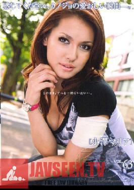 PSD-376 Studio Audaz Japan Comfort. Vol.63 Maria Ozawa