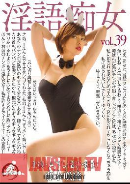 DDB-302 Studio Dogma Dirty Talking Slut Saryu Usui