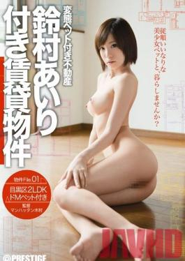 ABP-303 Studio Prestige Property With A Perverted Pet. A Rental Property With Airi Suzumura Property File. 01