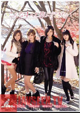 ZUKO-049 Studio Zukkon / Bakkon 4 Girls On A Trip - Uta Kohaku Haruki Sato Ayuna Sena Kotomi Asakura