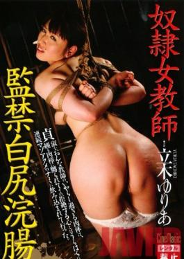 CMC-056 Studio Cinemagic Confinement and Enema of a Slave Female Teacher with a White Ass. Yuria Tachiki