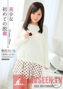 OPUD-164 Studio OPERA A Beautiful Girl Poops On Camera For The First time (Miina Kiritani)