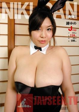 MAGURO-002 Studio Maguro Products An Elder Sister With Colossal Tits Yume Sazanami's Titty Missiles !!