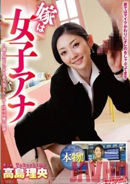 SVDVD-232 Studio Sadistic Village My Wife Is A Female Anchor - Ultra Masochist Intelligent And Popular Announcer Is Practically My Slave -