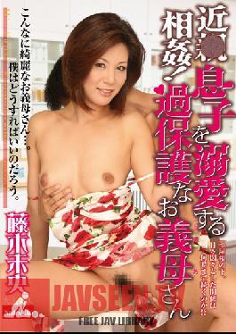 NADE-458 Studio Nadeshiko ? Near-incest! Mr. Fujiki Mio Your Overprotective Mother Doting Son