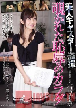 RBD-725 Studio Attackers A Beautiful Newscaster Secretly Filmed. Peeping At Her Shameful Body Rina Ishihara
